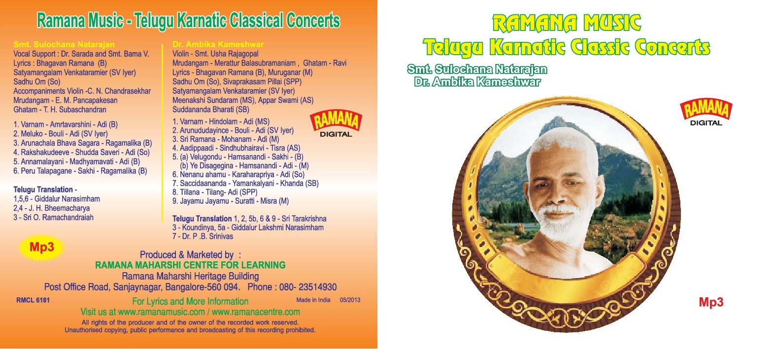 04 Ramana Music Telugu Smt SN and Dr AK