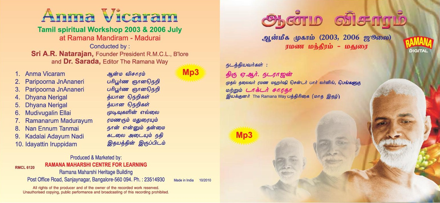42 Anma Vicharam Tamil Talks-001