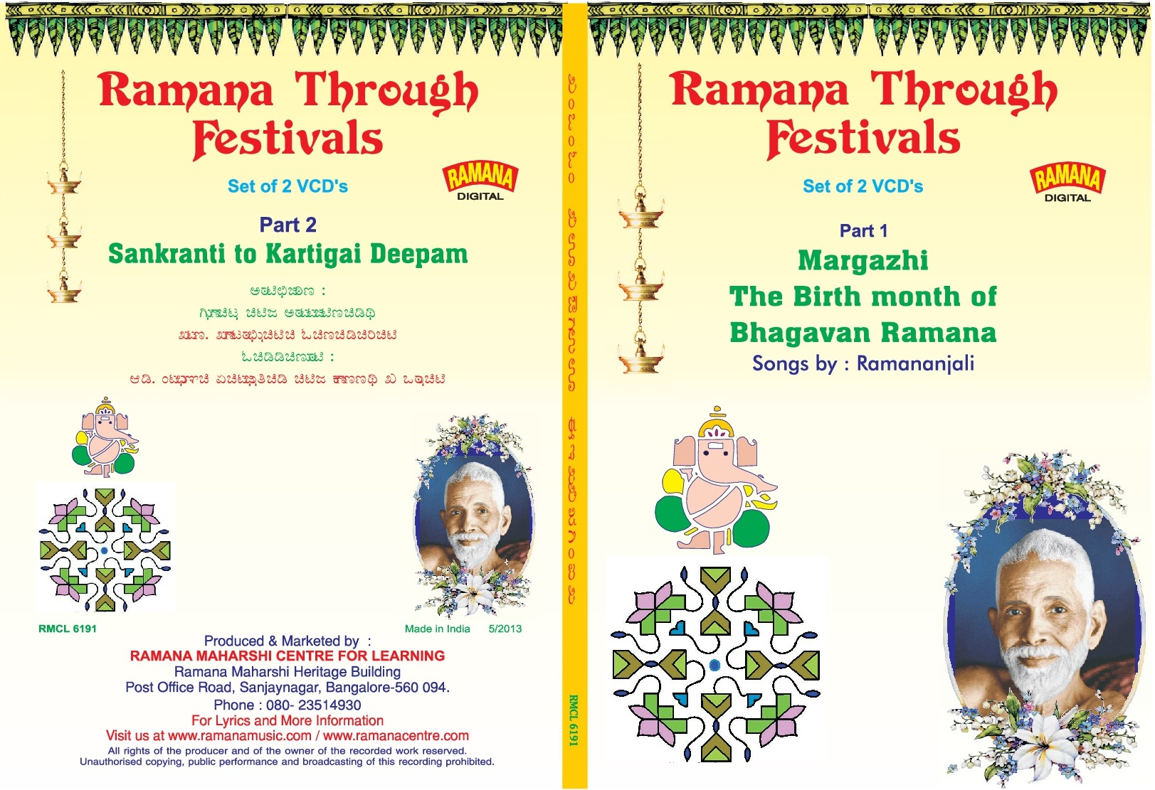 Ramana Through Festivals